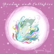 Savasana Sound - Dreams and Lullabies - Cover Image